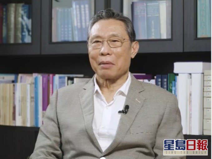 大陸衛生專家鍾南山。星島網