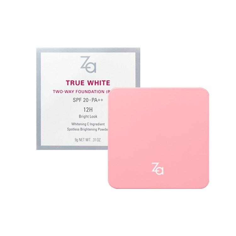 限量版美白煥顏兩用粉餅撞色小粉盒組#20,350元。圖/Za提供