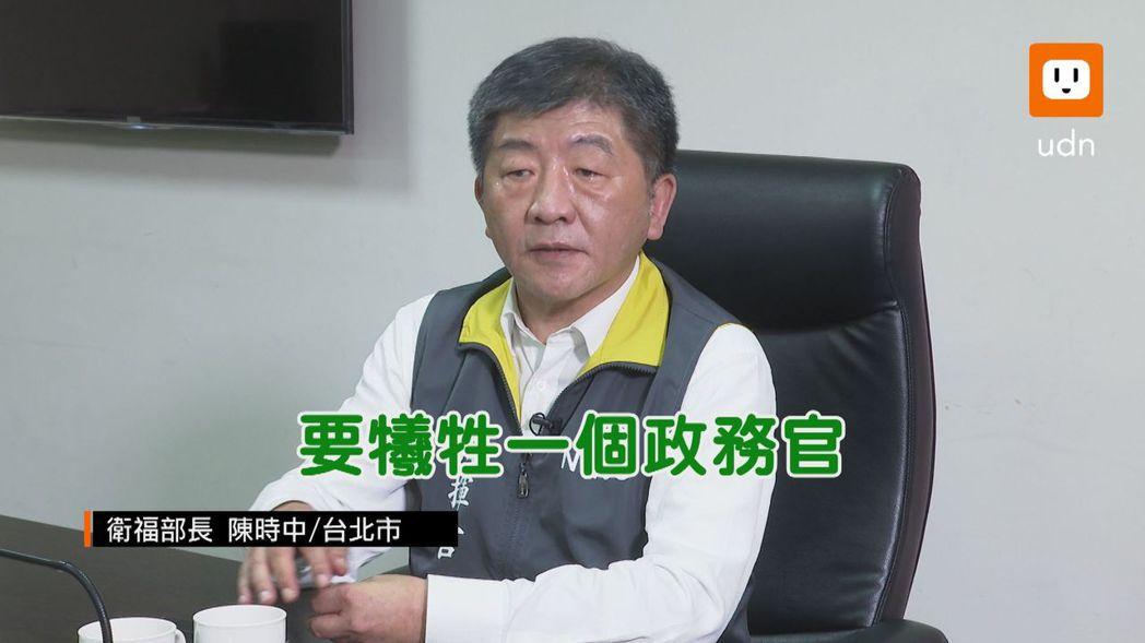 衛福部長陳時中接受聯合報專訪,談到下個挑戰是調漲健保費,但他也有感而發地說,幾乎...