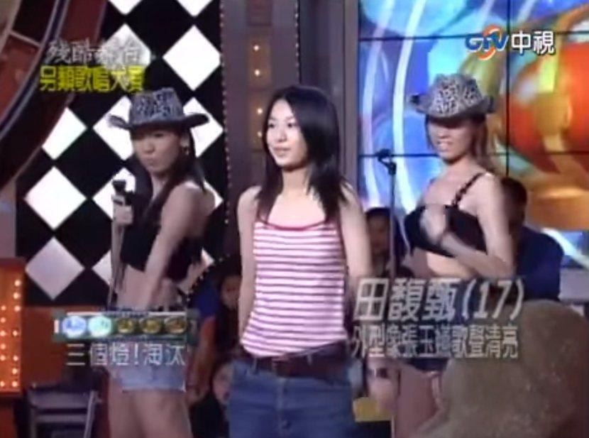 田馥甄(中)上「綜藝大國民」演出。圖/摘自臉書