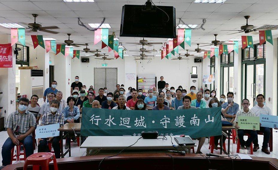 台南市府城水文促進會今天舉辦「南山公墓博物館」講座活動。圖/促進會提供