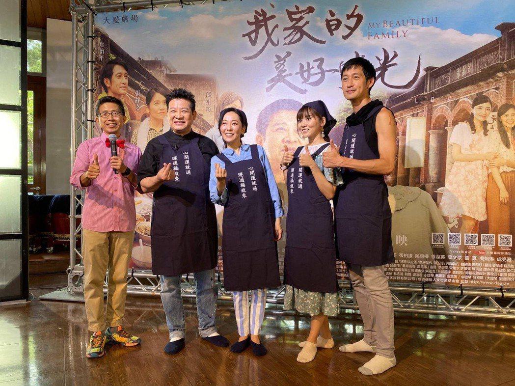 「我家的美好時光」演員開直播舉辦烹飪大賽。圖/大愛提供