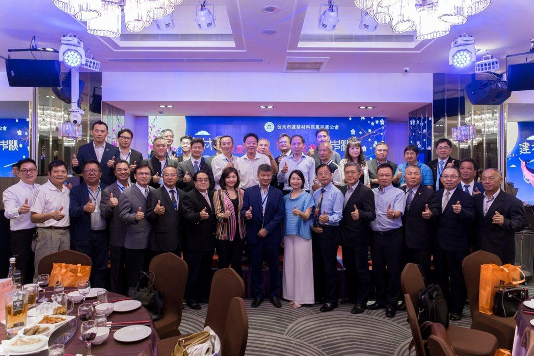 18屆第3次大會暨晚宴。 台北市建築材料公會/提供