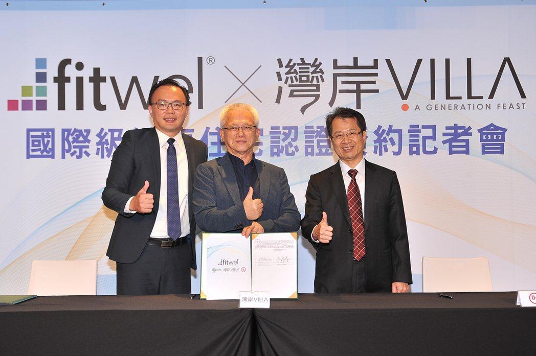 「灣岸Villa」在和築/和璟建設董事長吳森基(中間者)與團隊的規劃下,成為國際...