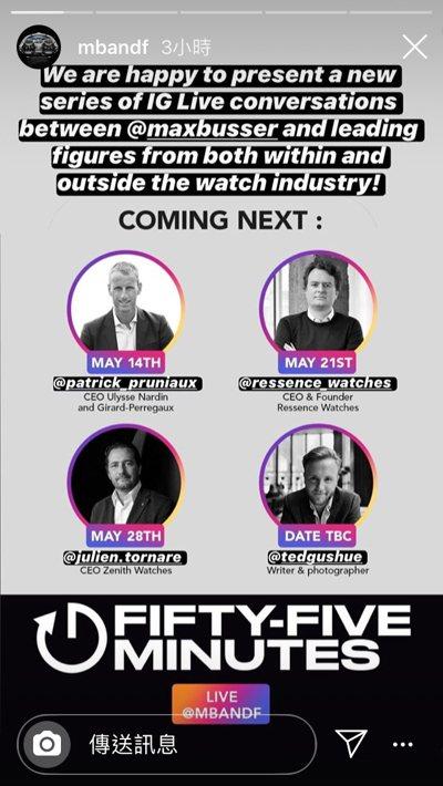 透過網路直播、igTV對談,成為多數品牌的網路突圍方式。 圖/翻攝自 ig@MB...