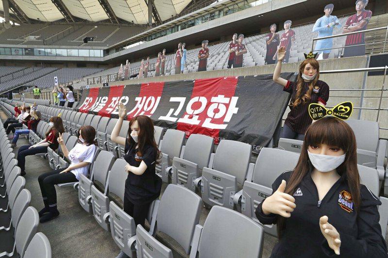 FC首爾在觀眾席上擺放實為性愛娃娃的假人引議,今天發布聲明道歉。 美聯社