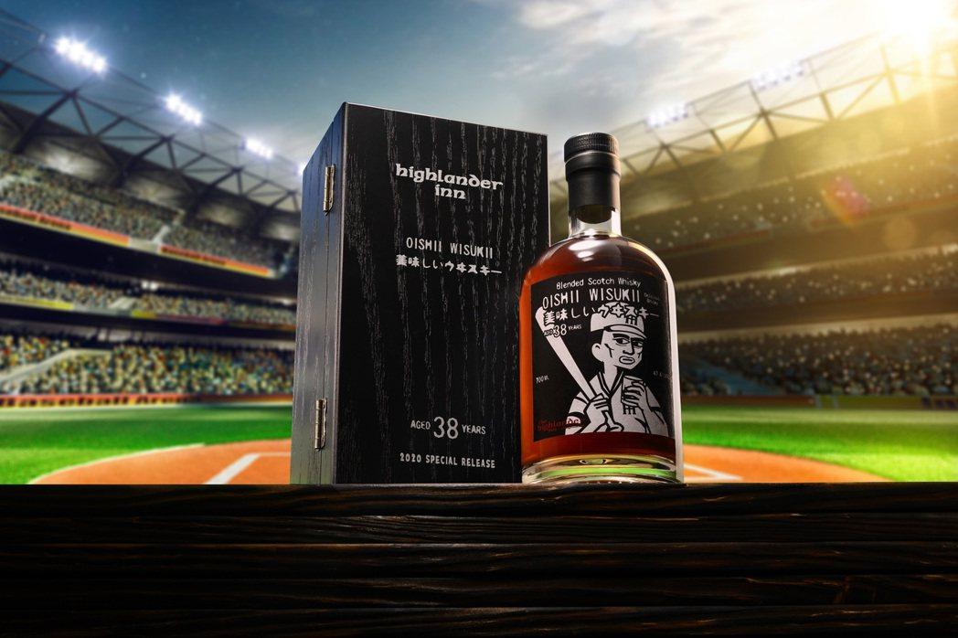 高地人小酒館2020年台灣限定版-好好喝威士忌 OISHII WISUKII 3...