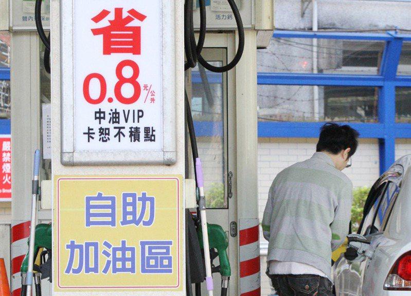 有網友好奇「台灣自助加油為何不流行」,貼文掀起眾人熱議。 聯合報系資料照/記者黃義書攝影