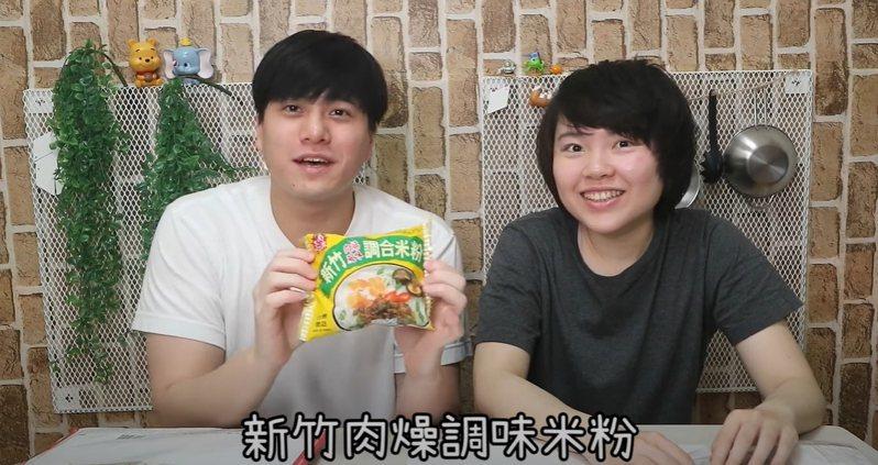 從台灣寄到日本的關懷包中,不僅有滿滿的防疫物資,更有新竹米粉以解留學生的思鄉之情。圖擷自呷爸修贏