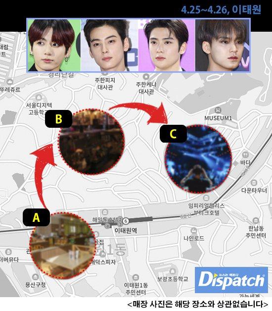 韓媒「Dispatch」爆出4男偶像到過梨泰院卻未進行自我個隔離。圖/擷自Dis...