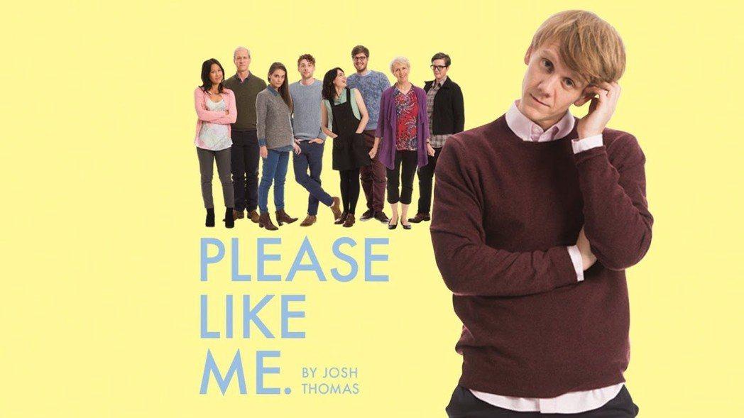 《請喜歡我》是部由喬許·湯瑪斯主導的澳洲喜劇影集。 圖/《請喜歡我》主視覺