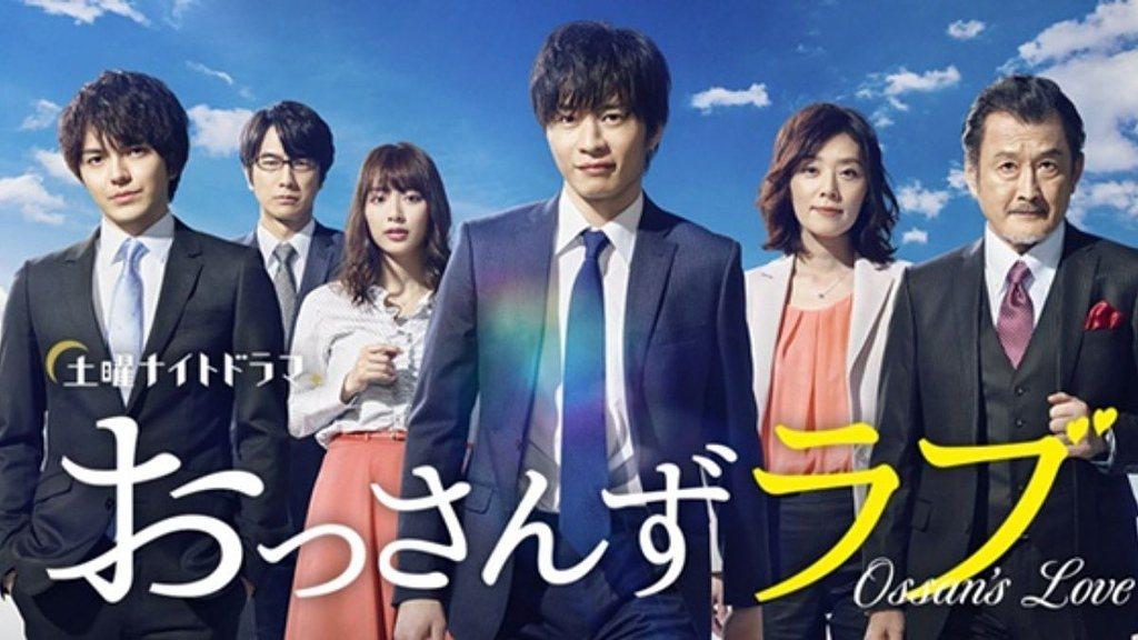 由田中圭、林遣都主演,為朝日電視台製播的同性愛情電視喜劇。 圖/《大叔的愛》主視...