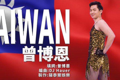 TAIWAN和CHINA的「三不一沒有」:破解博恩與劉樂妍的魔音穿腦