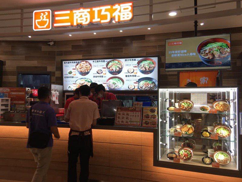 知名連鎖牛肉麵品牌三商巧福,在台灣開業已逾30年。圖/Facebook