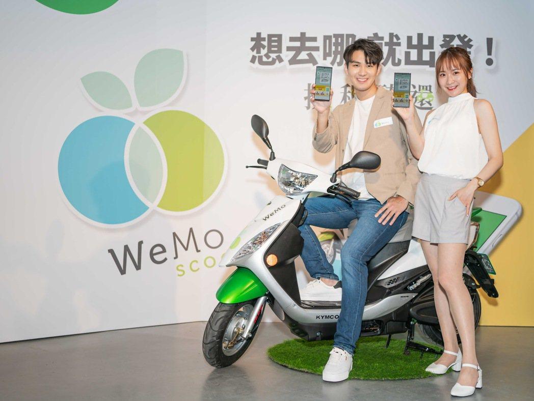 WeMo Scooter「隨傳隨租」讓交通移動更便利、更直覺。 圖/威摩科技提供