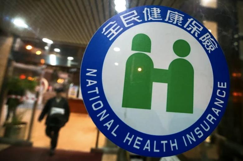 想要挽救台灣醫療,調整健保保費不該再有遲疑。 圖/聯合報系資料照