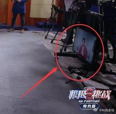 網友抓包「極限挑戰6」出現羅志祥的畫面。圖/摘自微博