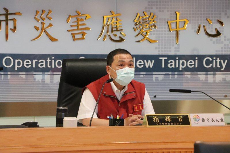 新北市府今召開防疫會議,會中宣布今年市長獎實體頒獎活動取消。記者吳亮賢 / 攝影