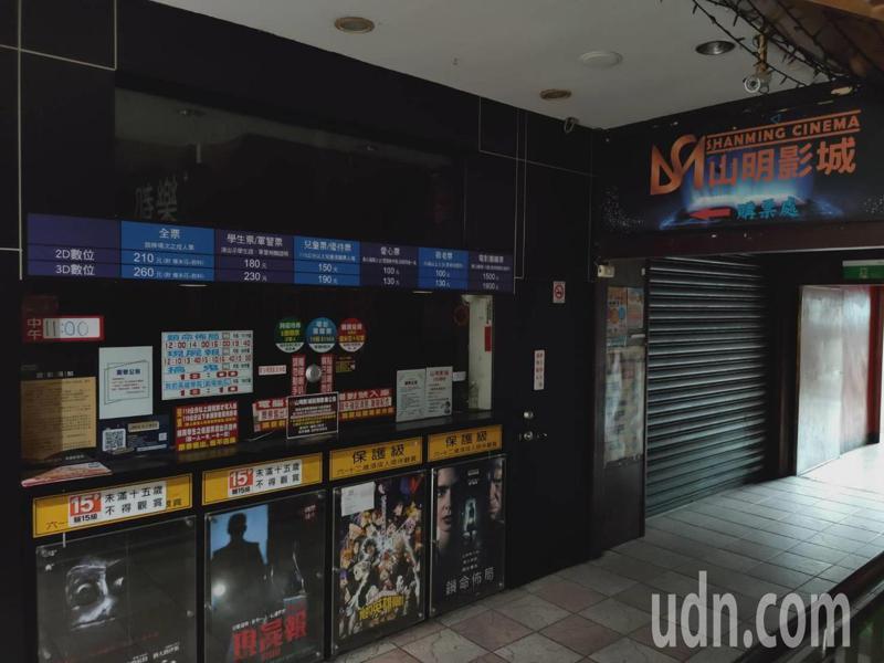 南投縣埔里鎮唯一的電影院「山明影城」因受疫情衝擊,今起短期歇業。記者賴香珊/攝影