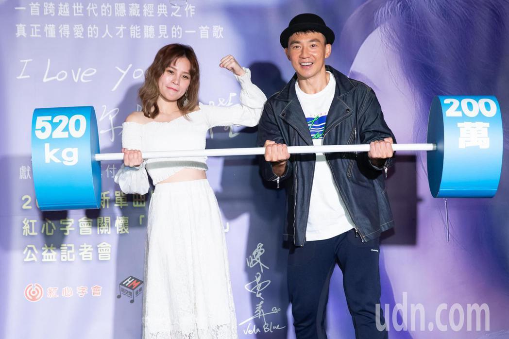 陳曼青(左)全新單曲發表,劉畊宏(右)親臨祝福。記者季相儒/攝影