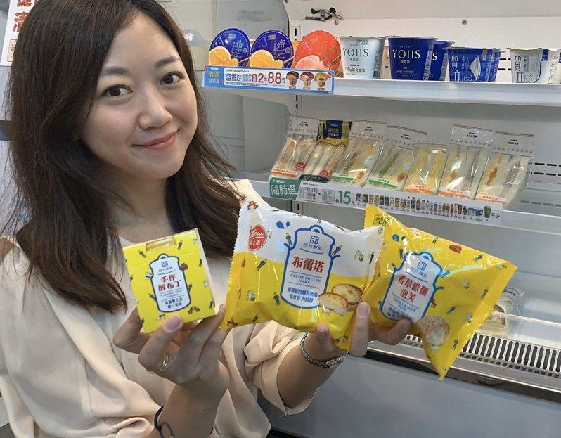 7-ELEVEN攜手苗栗四方鮮乳,即日起推出手作醇布丁、布蕾塔、香草歐蕾泡芙共3款甜點。圖/7-ELEVEN提供
