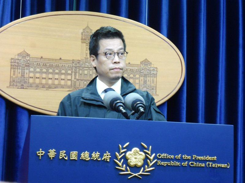 總統府發言人黃重諺。圖/聯合報系資料照片
