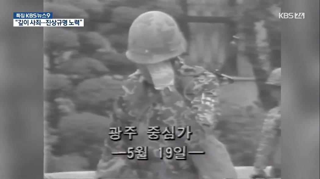 當年,KBS報導畫面著重在市民向軍隊丟擲石塊、軍人受傷及縱火衝撞的場面,並將示威...