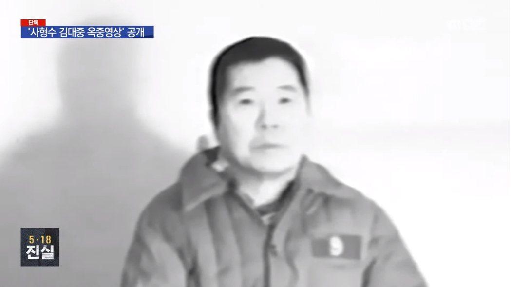 MBC獨家公開了在5.18事件發生前1天,反對派領袖金大中(於1997年當選南韓...