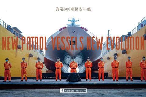 是護疆神艦,還是執勤考驗?海巡版沱江艦入陣曲的異音(上)