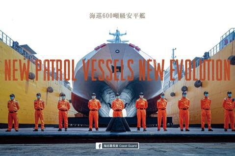 是護疆神艦,還是執勤考驗?海巡版沱江艦入陣曲的異音