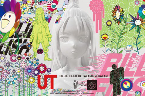 UNIQLO攜手Billie Eilish與村上隆推出全新聯名UT系列。 圖/U...