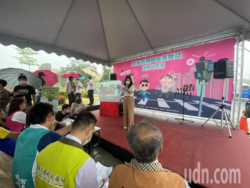 台南市啟用路口新式智慧視障有聲號誌。記者修瑞瑩/攝影