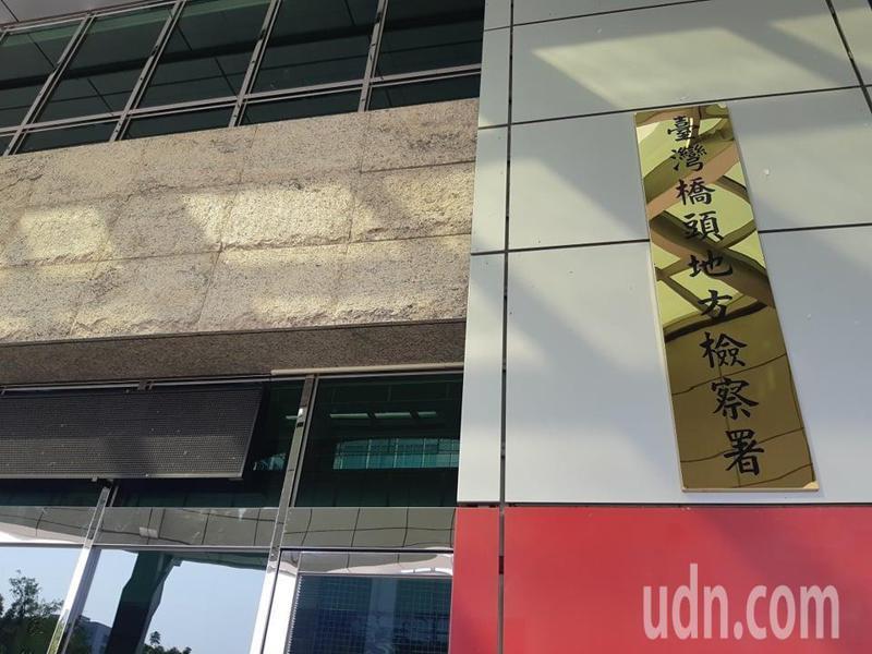 為因應6月6日罷韓投票,橋頭地檢署蒐羅不法妨害罷免投票情資,並將在投票當天部署檢察官進駐轄內分局,防堵罷免投票衍生滋事。記者賴郁薇/攝影