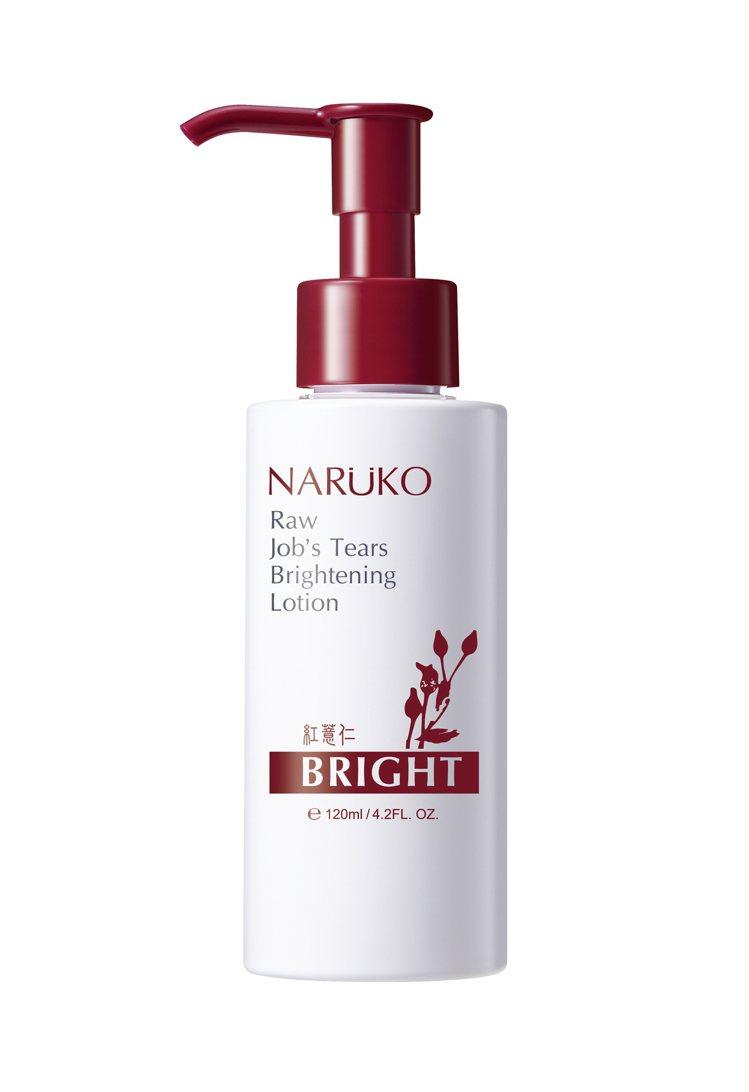NARUKO紅薏仁健康美白保濕乳/120ml/429元。圖/NARUKO提供
