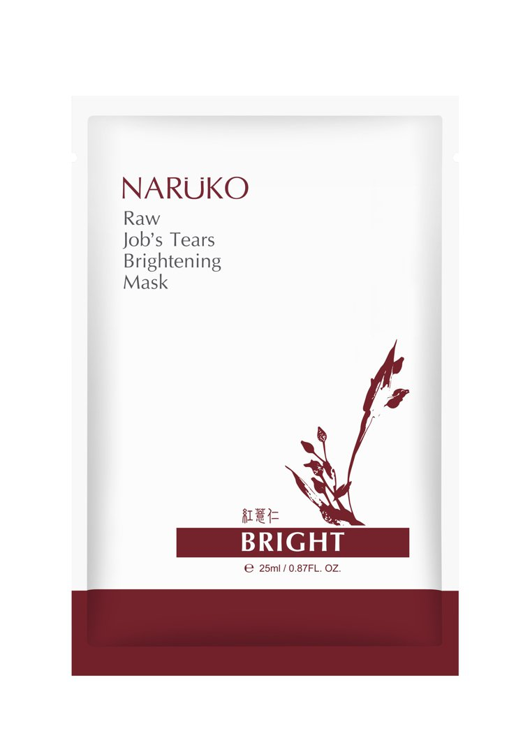 NARUKO紅薏仁健康雪白面膜/25mlx10片/329元。圖/NARUKO提供
