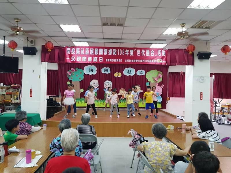竹山鎮公所宣布25日起開放鎮內所屬活動中心,讓民眾逐步回歸正常生活。圖/竹山鎮公所提供