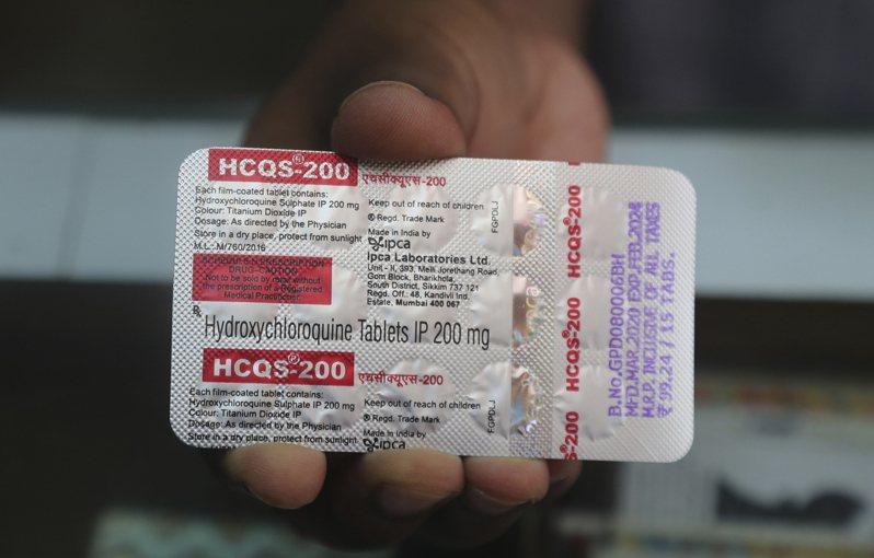 一項針對近10萬名2019冠狀病毒疾病(COVID-19,新冠肺炎)患者進行的研究顯示,使用抗病毒藥物羥氯奎寧與氯奎寧治療不會產生益處,甚至還會提高病患在醫院不治的機率。美聯社