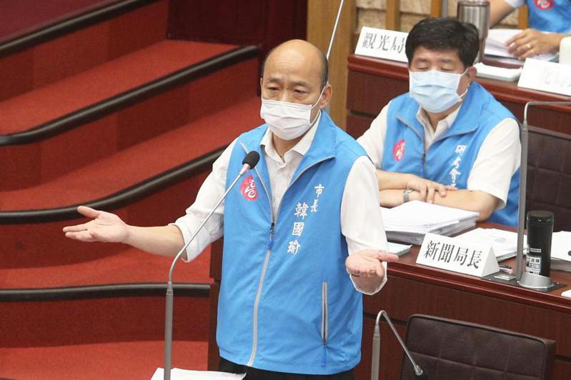 高雄市長韓國瑜本周一在議會備詢時,為選總統向高雄市民道歉。圖/聯合報系資料照片