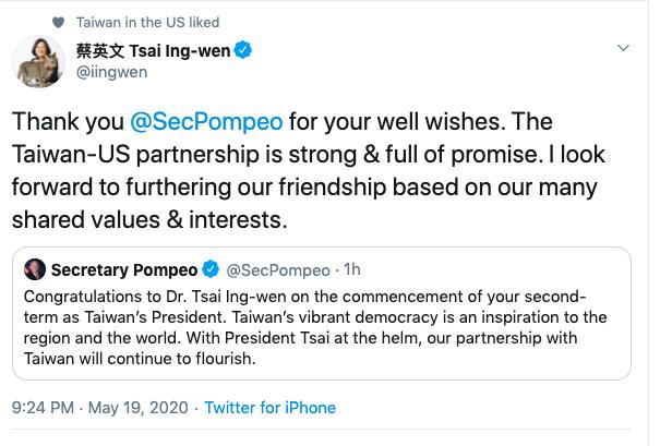美國國務卿龐培歐(Mike Pompeo)於今天稍早發表聲明,恭賀蔡英文總統連任就職,同時也在推特發文,總統府對此表達誠摯感謝,蔡總統也在推文回覆感謝。照片翻攝自總統推特。