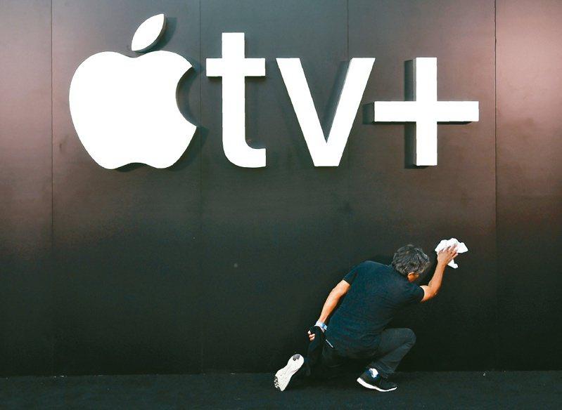 Apple推出串流電視服務Apple TV+,砸重金製作一系列新節目。 (美聯社資料照片)