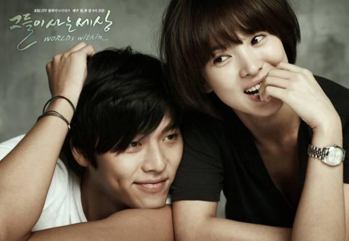 玄彬和宋慧喬已經分手10年。圖/摘自Naver