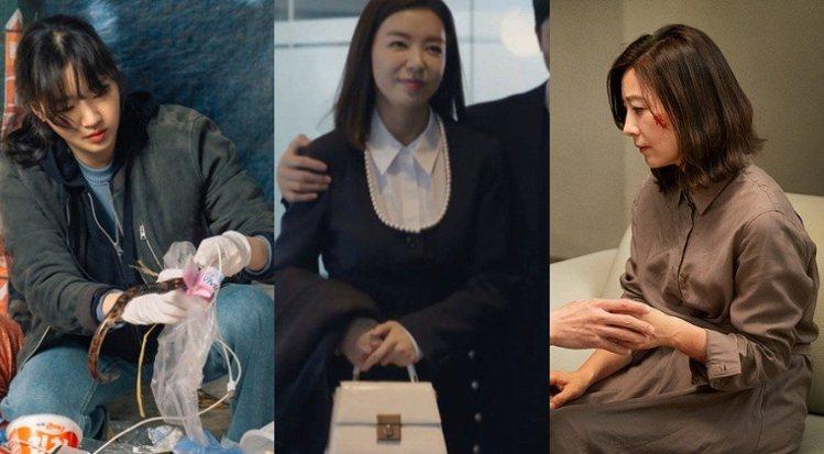 韓劇《The King:永遠的君主》女主角金高銀 , 韓劇《夫婦的世界》女主角金...