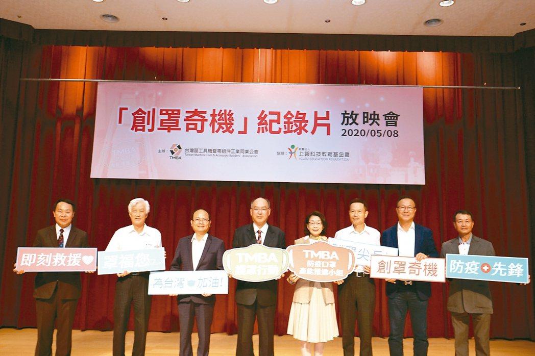 台灣手工具工業同業公會榮譽理事長吳福傳(左起)、TMBA副理事長陳金柏、PMC總...