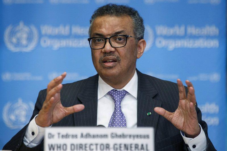 世界衛生組織秘書長譚德塞。 美聯社