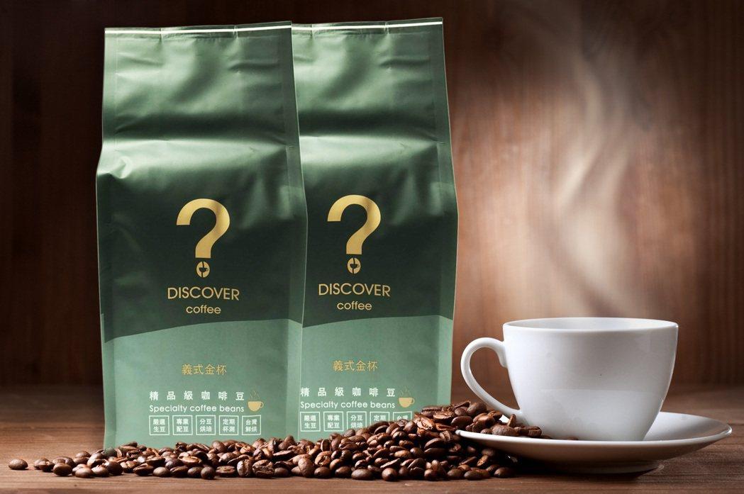 東森購物看準咖啡市場龐大商機,引進頂級DISCOVER COFFEE 義式金杯精...