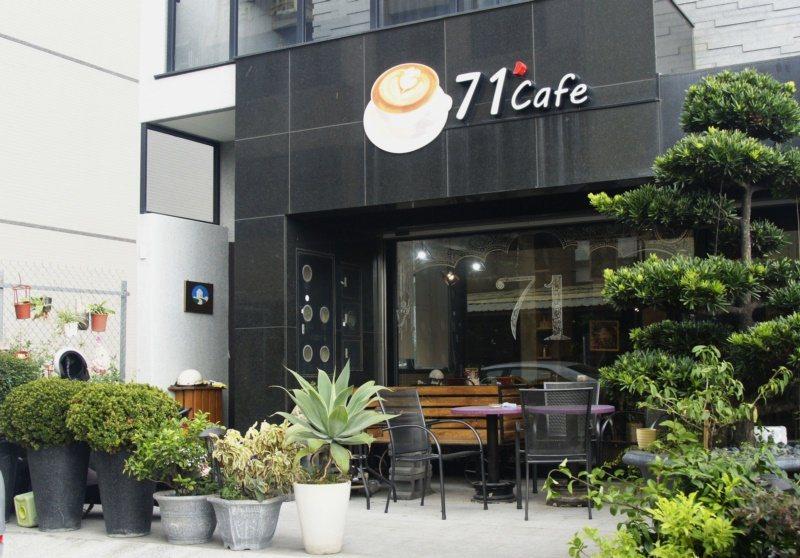 退休女警黃麗枝自地自建的咖啡民宿「71cafe」,以門牌號碼為店名。 圖/林保光...