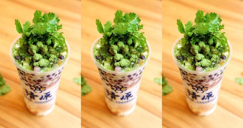 清原芋圓推出手搖飲新口味,香菜搭配芋泥像用喝的「春捲冰淇淋」。 圖/清原芋圓提供