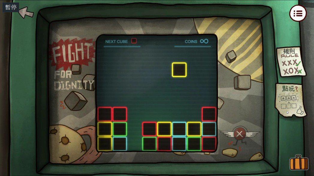 遊戲中也有這種類似像俄羅斯方塊的小遊戲。