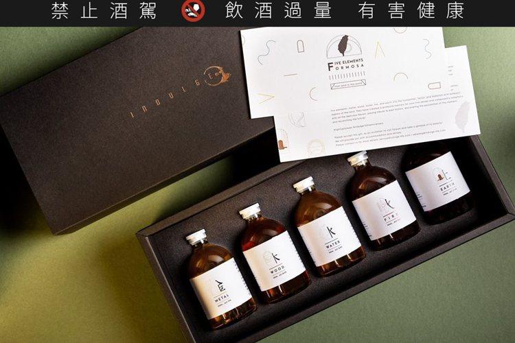 INDULGE Experimental Bistro推出限量的「五行台灣茶雞尾...