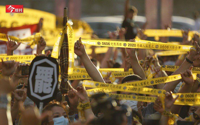 罷韓團體WE CARE提供